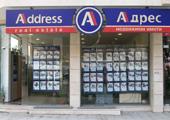 Office Blagoevgrad